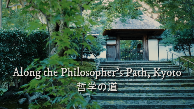 Along the Philosopher's Path, Kyoto